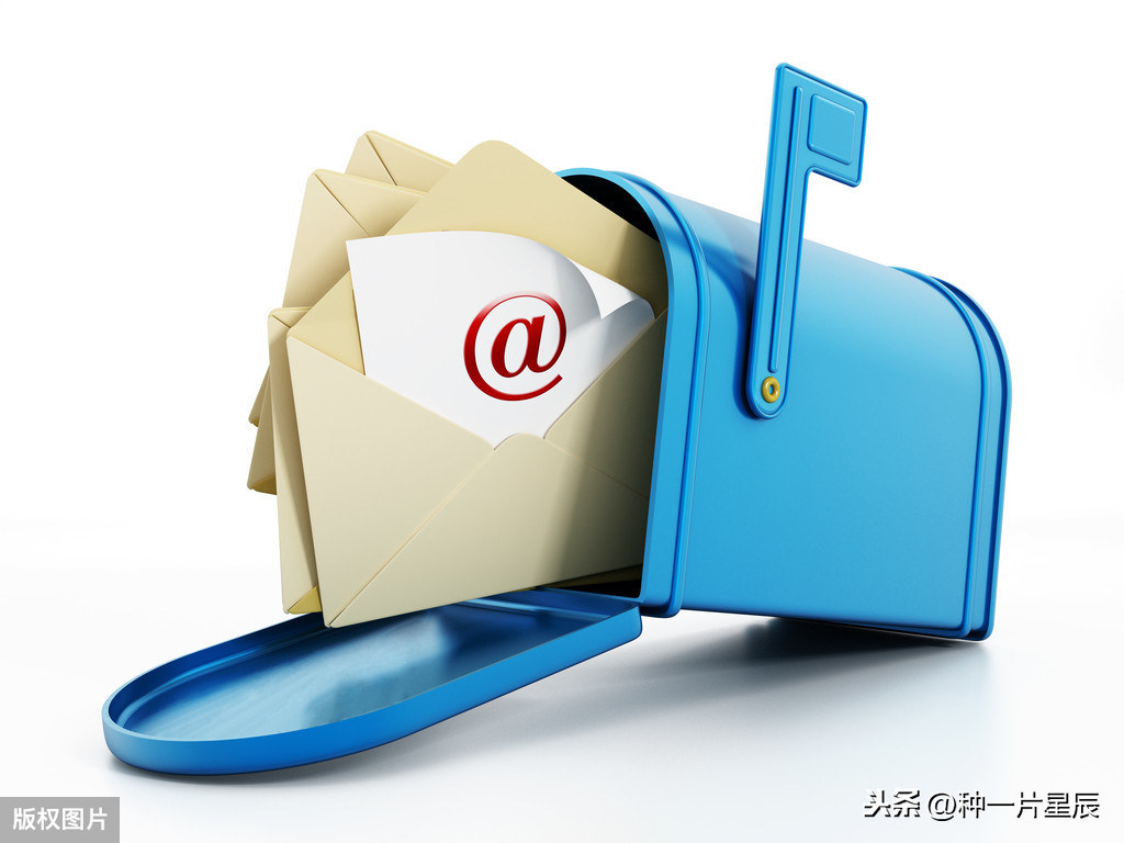 什么是邮件营销?