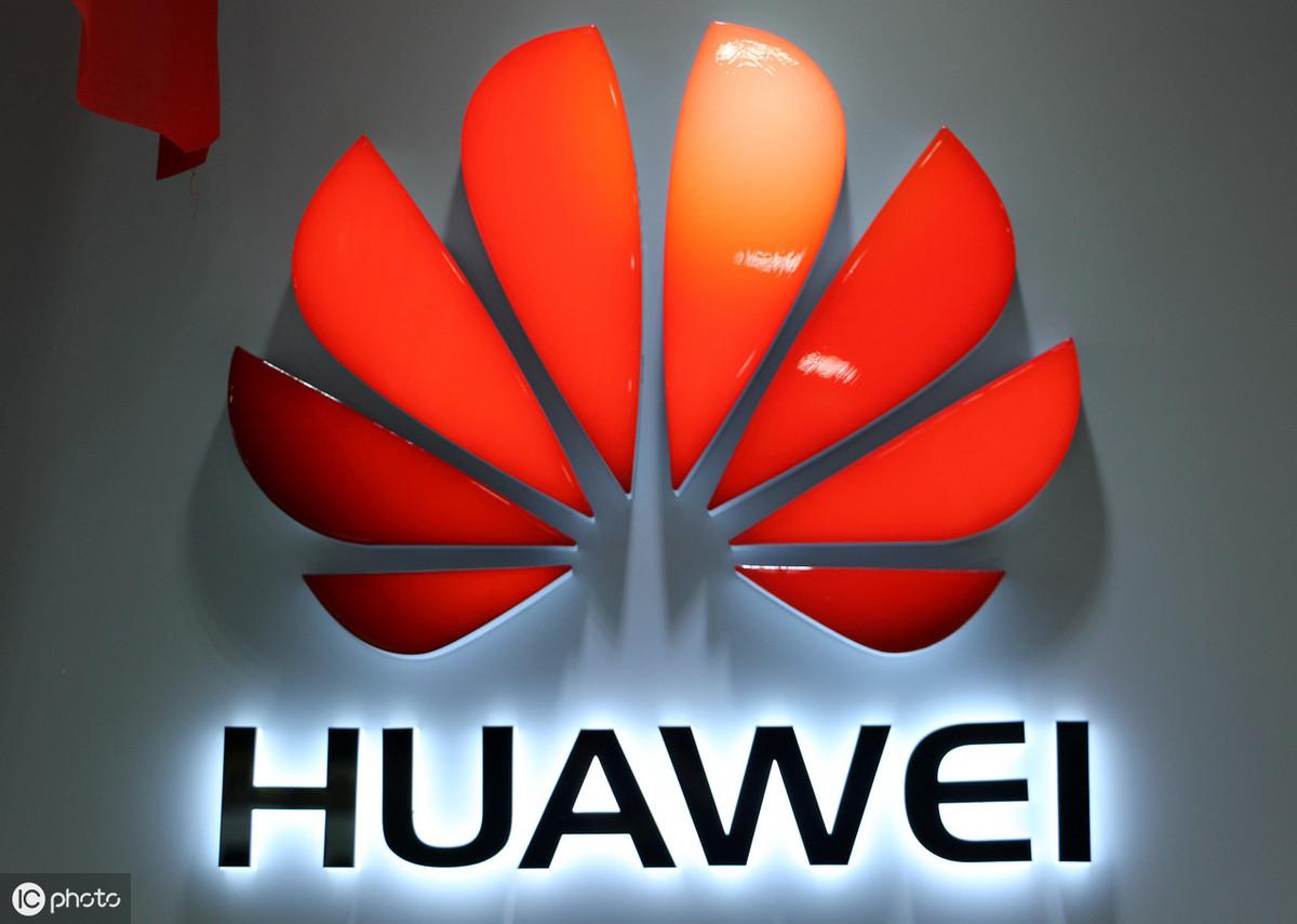 华为芯片的发展,华为自主操作系统面世,预示着中国制造的新阶段