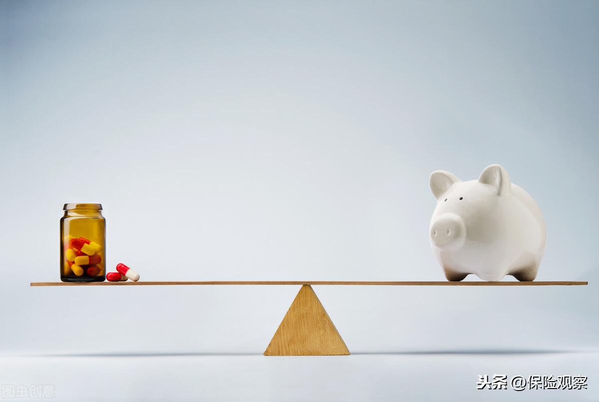 """医保基金""""挪口袋"""",个人账户将缩水一半,我们利益会受损吗?"""
