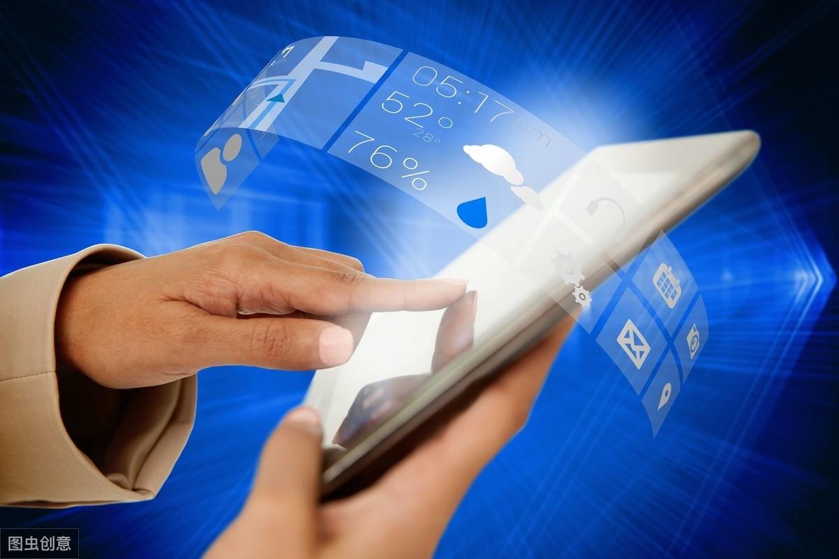 合同法對技術合同主體有哪些要求?