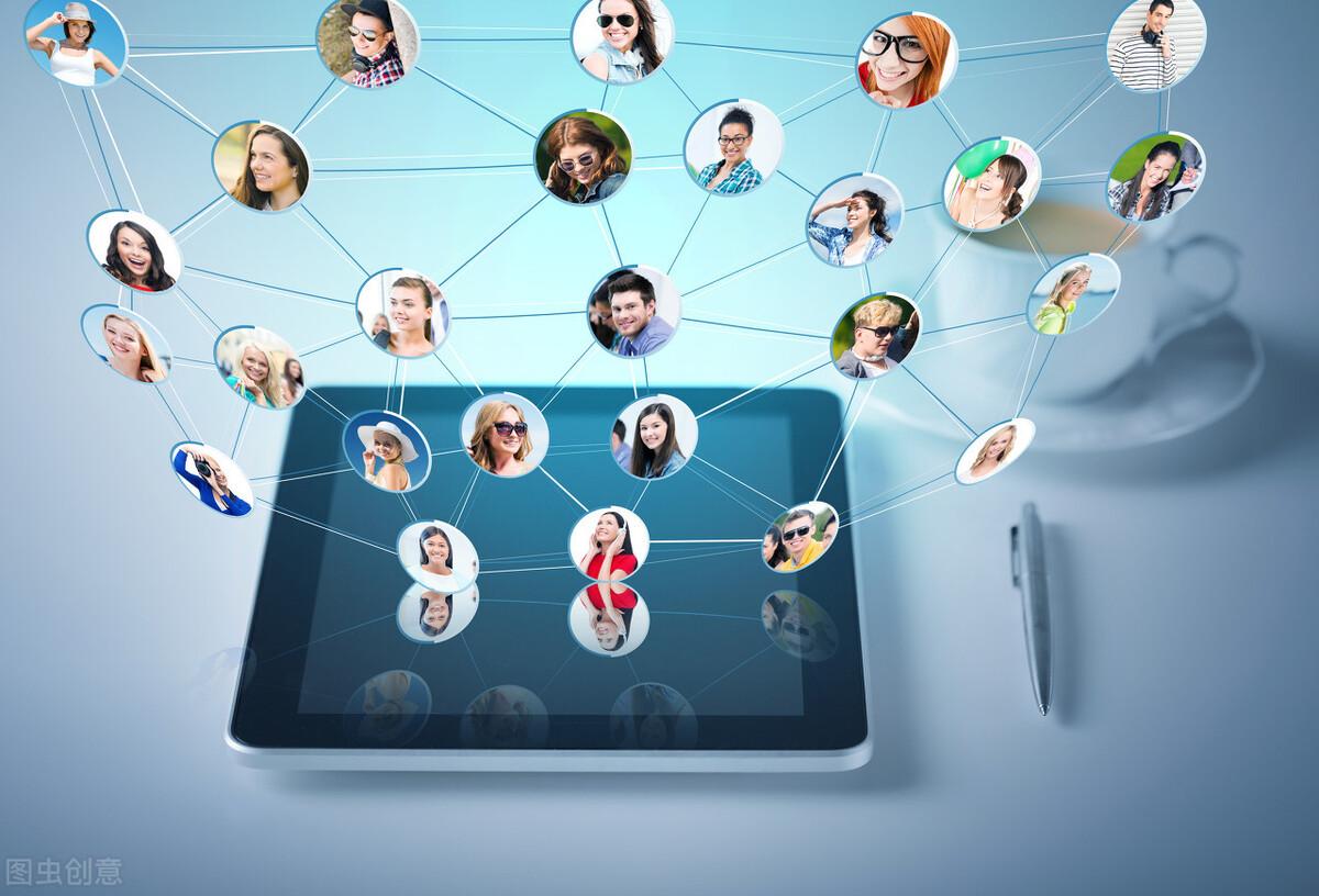 """电商已成过去,未来10年属于""""社交新零售""""的时代"""