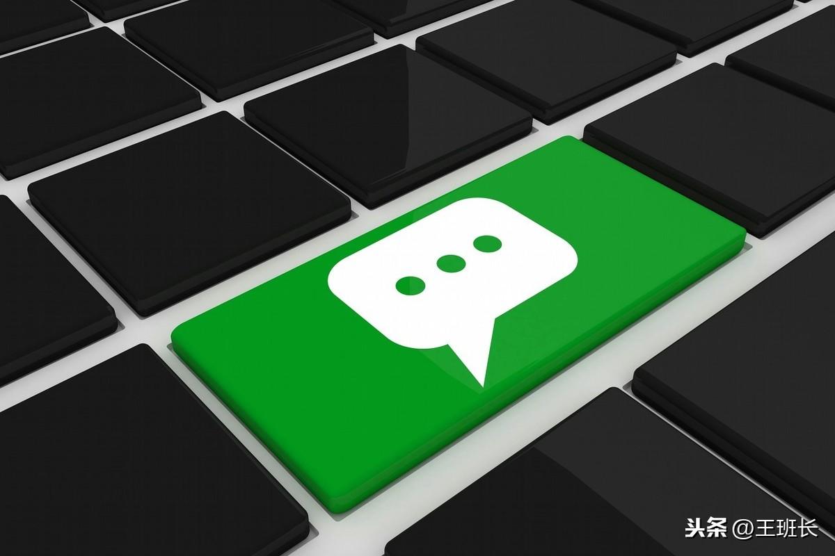个人如何利用微信赚钱?掌握5个方向,让你轻松实现副业变现