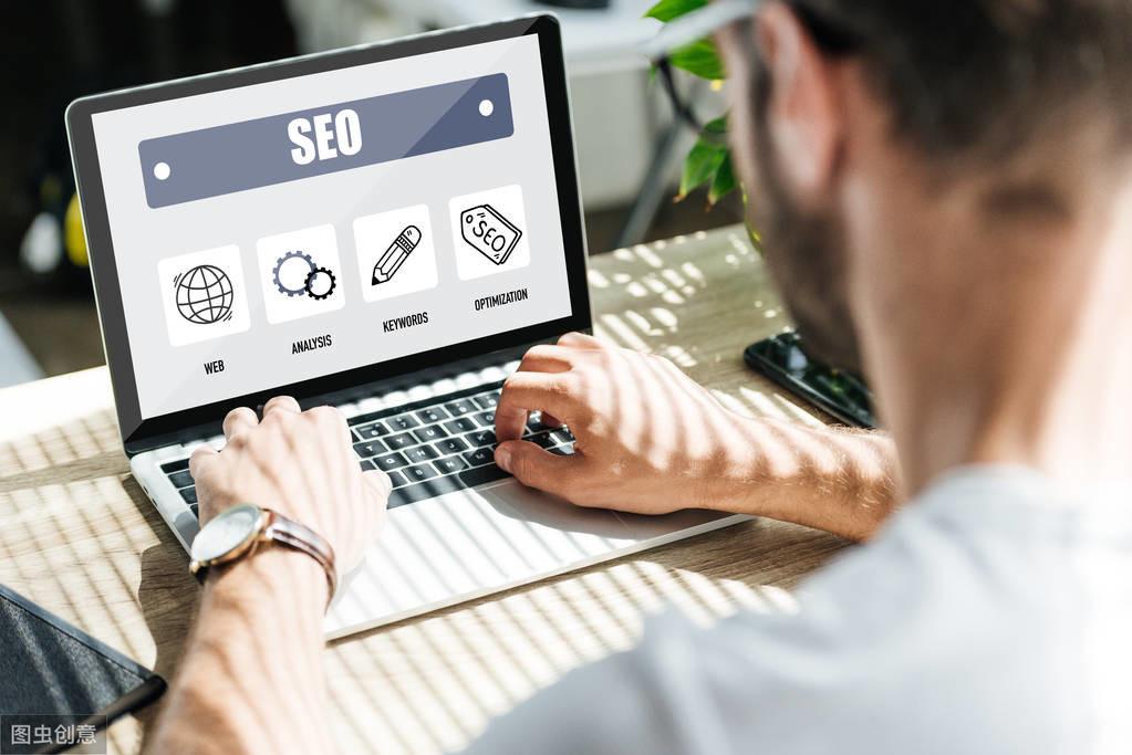 如何让网站内容被百度快速收录?