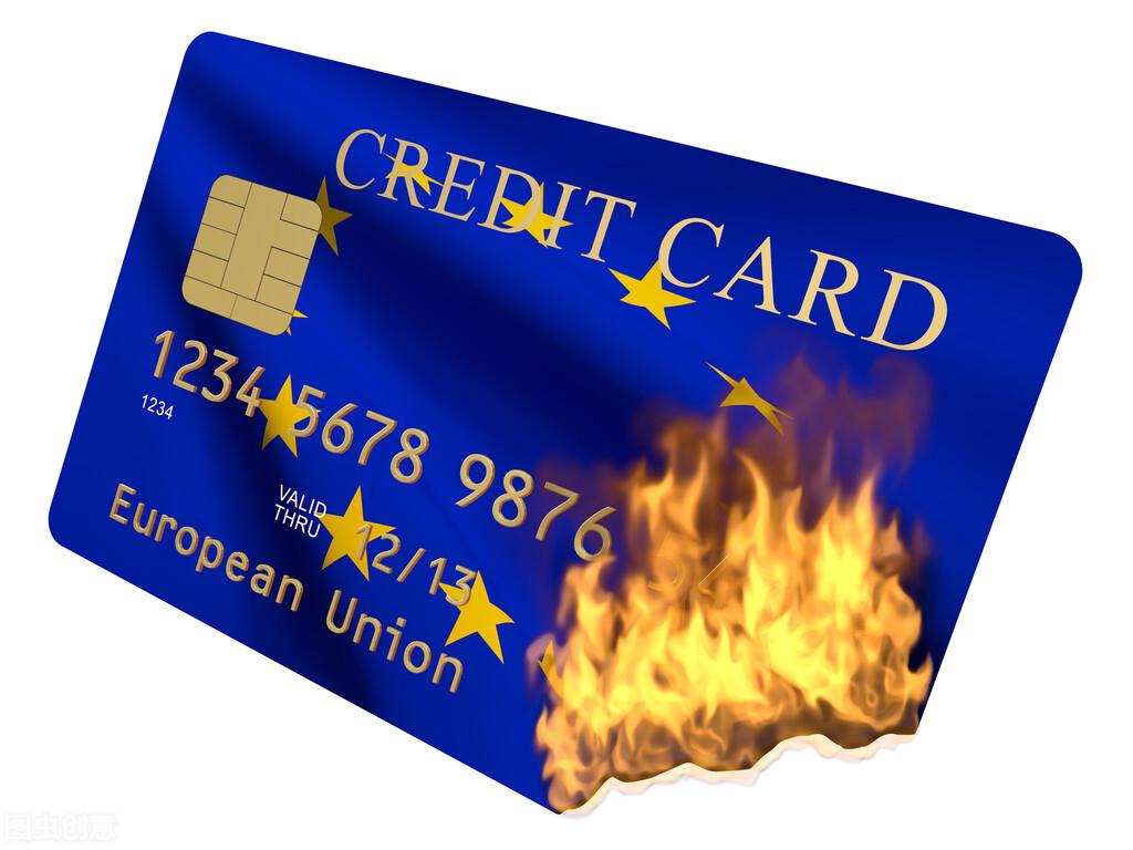 柜台、网申、推荐人申请信用卡那种方式好呢?