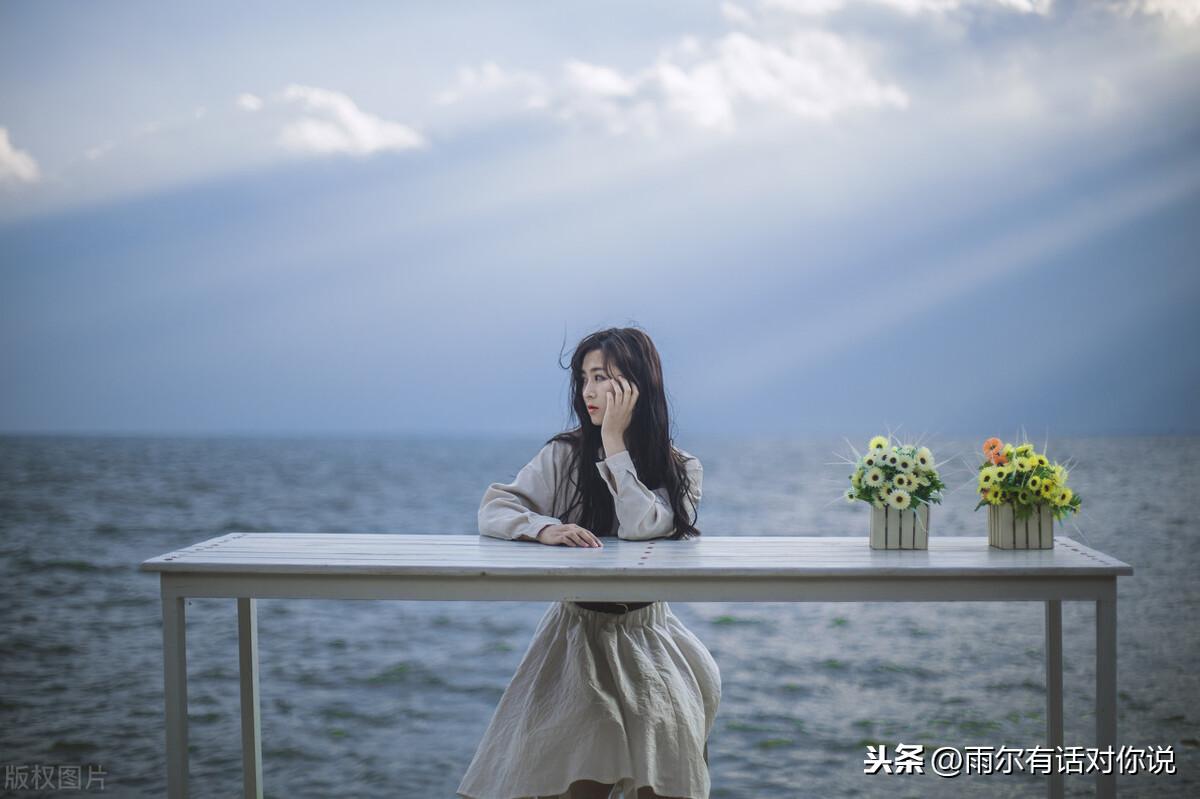 """褚璇玑:""""定坤"""",我不允许任何人伤害司凤"""