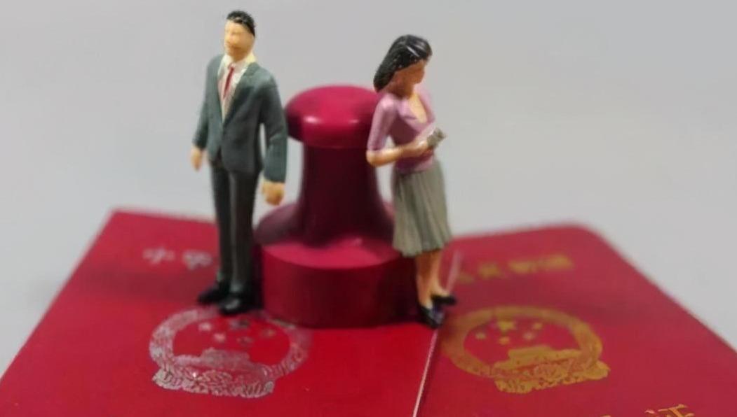 婚姻法有新规定,存在这4种情况的,夫妻俩不能办离婚