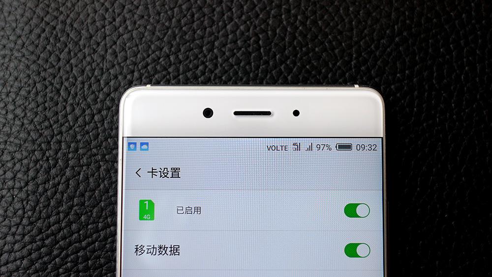 评测nubiaZ11三网通作用 终究通讯乃手机上立身之本