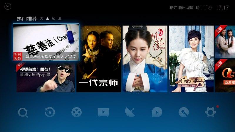 电视直播软件tv版排行 最好用的电视直播软件合集!