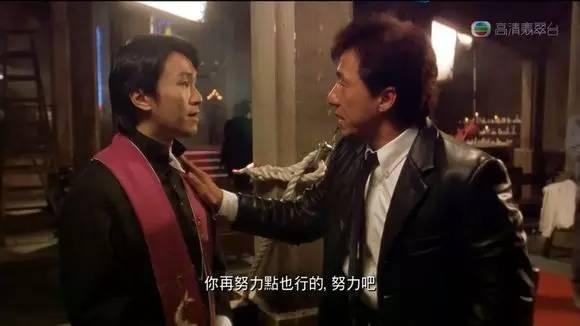 成龙周星驰曾客串彼此主演的电影 虽然跑龙套但演技绝了