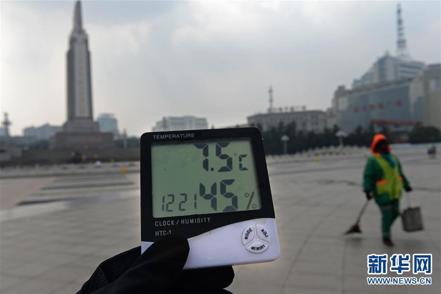 """寒流来袭 你""""身边的温度""""是多少?"""
