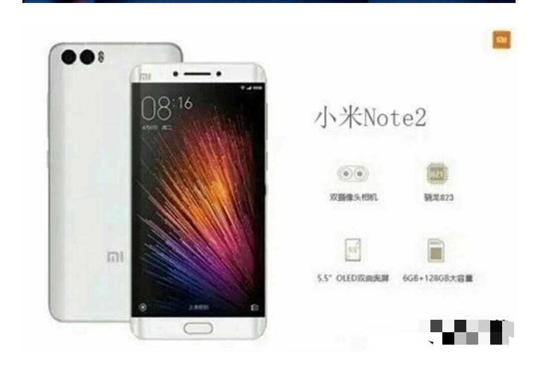 小米手机公布:小米手机Note2单叶双曲面10月25号公布(梁朝伟品牌代言)