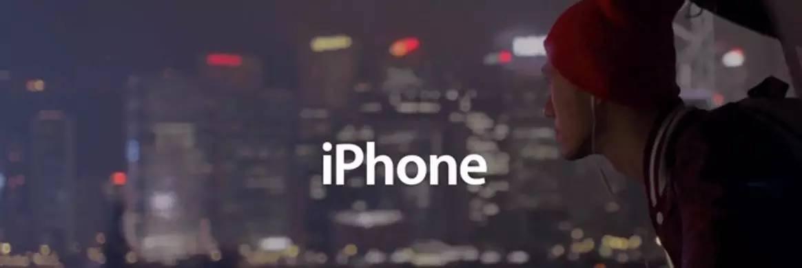 握手而去,iPhone 4撤出历史的舞台