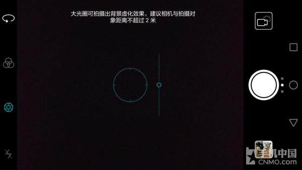 精于双摄/革新普及惠民 荣耀畅玩6X评测