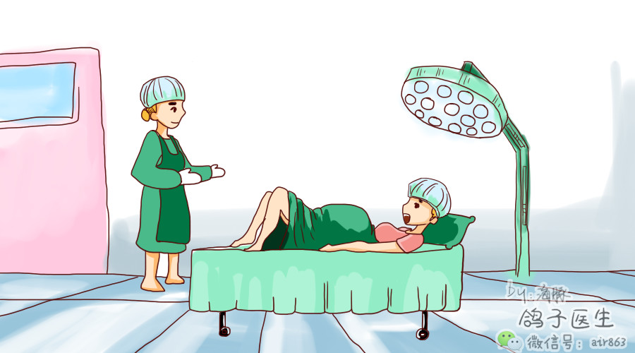 【生育险如何报销】:盆骨测量会痛,但