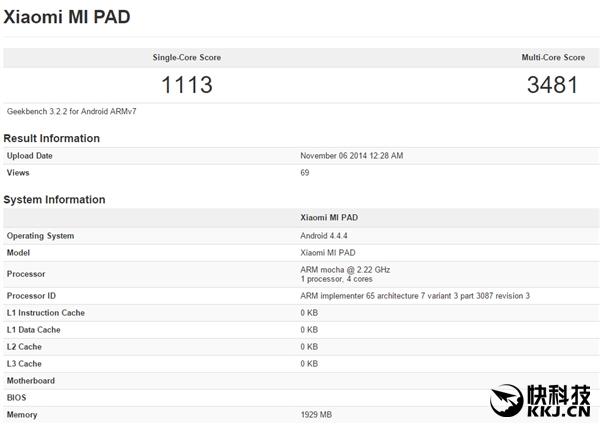 小米平板2显卡跑分首曝:CPU原来是它!