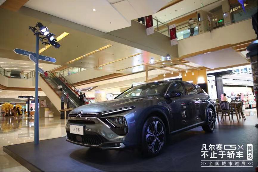 凡尔赛C5 X将现身成都车展,或将曝光四级别车名 丨车尚书