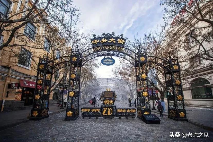 哈尔滨,何时重塑辉煌