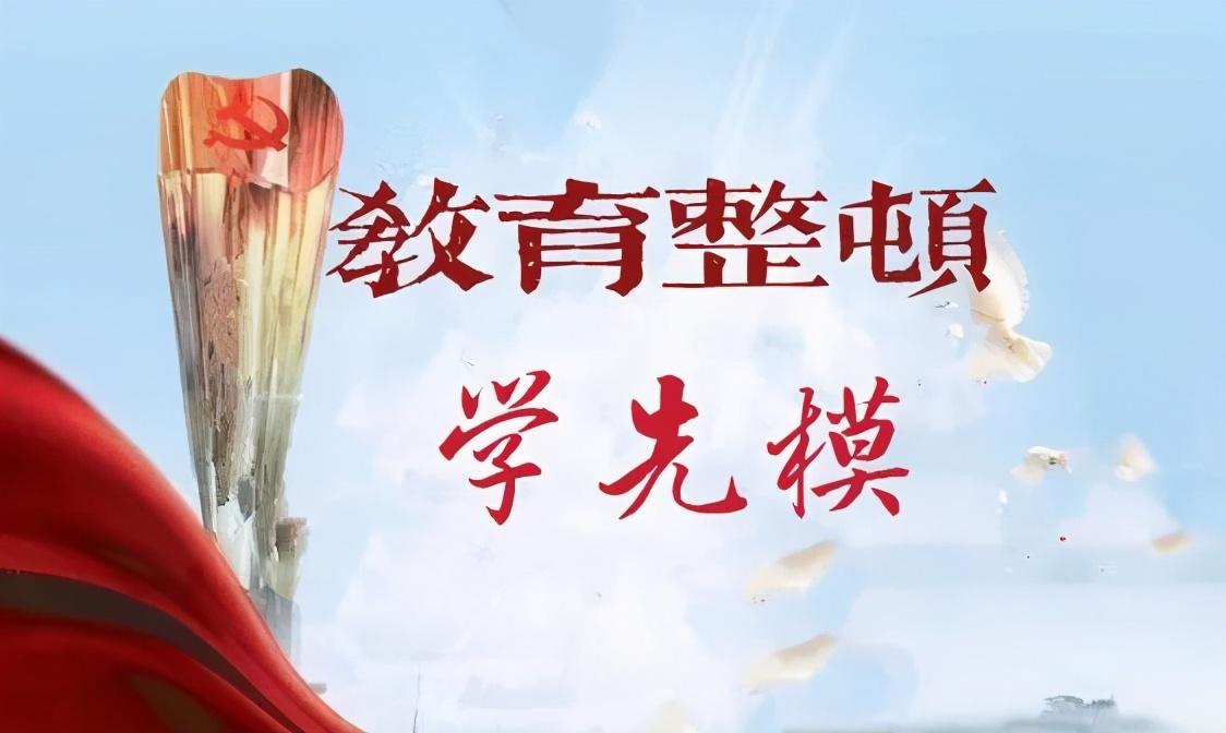 【教育整顿学先模】枣庄市司法局举办先模人物事迹报告会