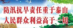 江苏阜宁县阜城水务站着力做实防汛防旱各项工作