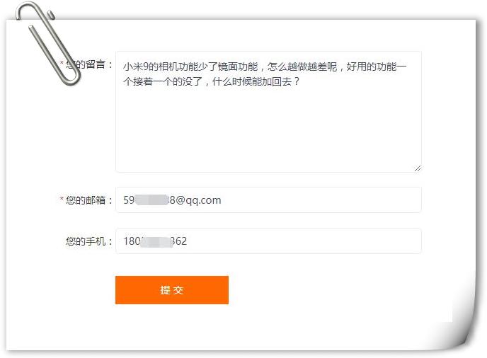 红米手机基本功能被阉割,在线客服:没了!快瞄瞄你的还有吗?