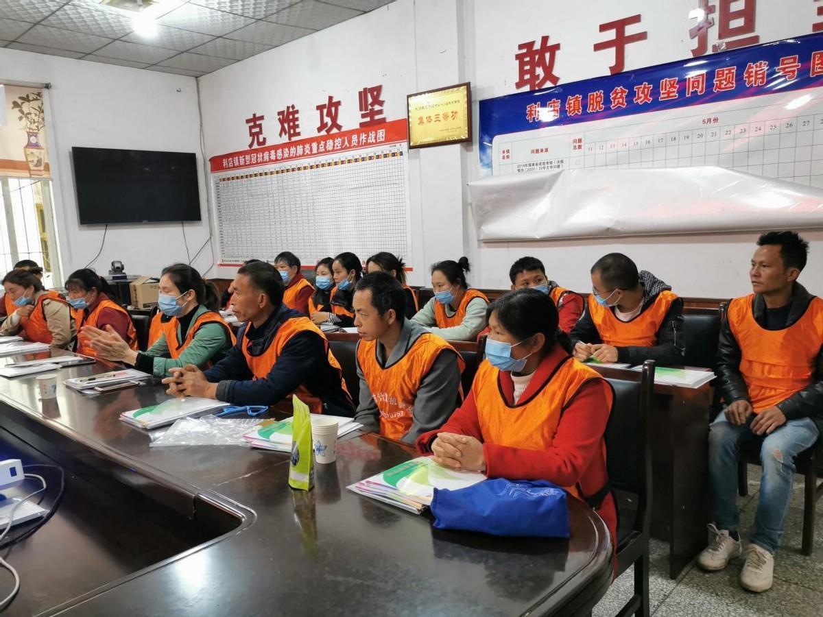 沐川县:2021年第三期返乡创业培训班在利店开班