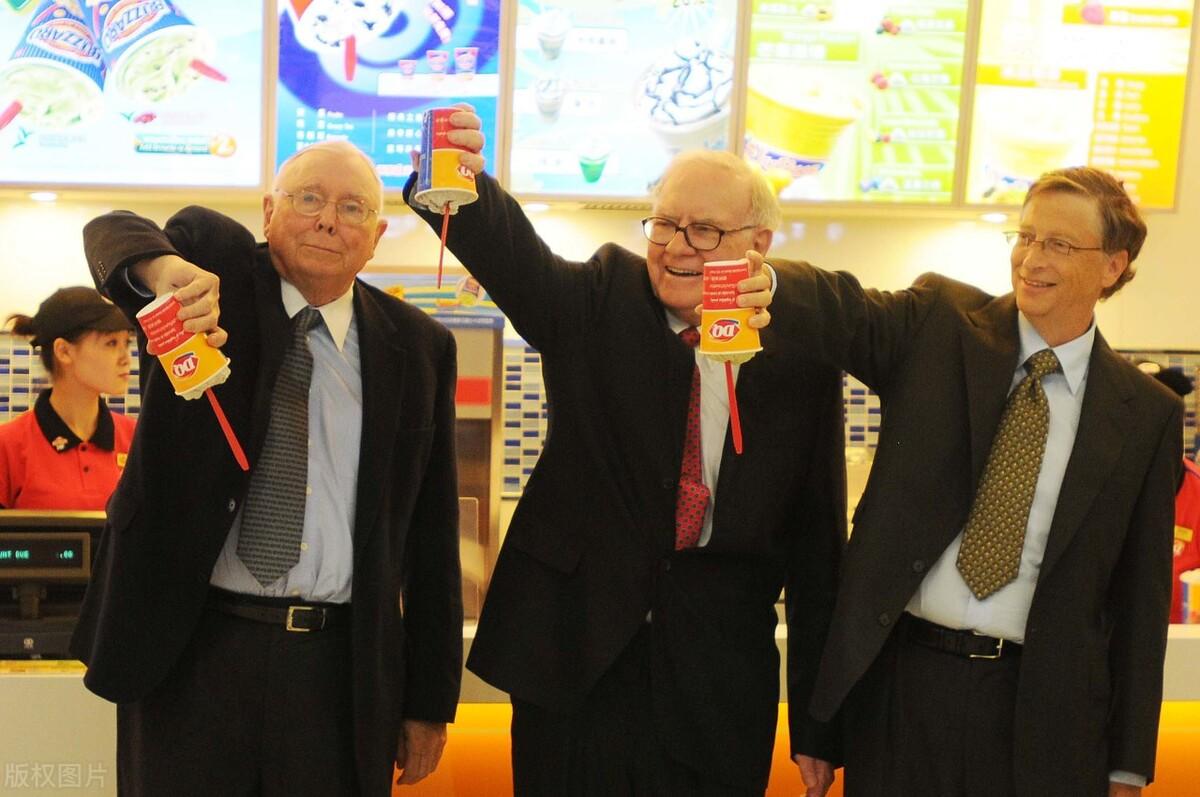 巴菲特和芒格62年無爭吵:世人羨慕他們的財富,我羨慕他們的智慧