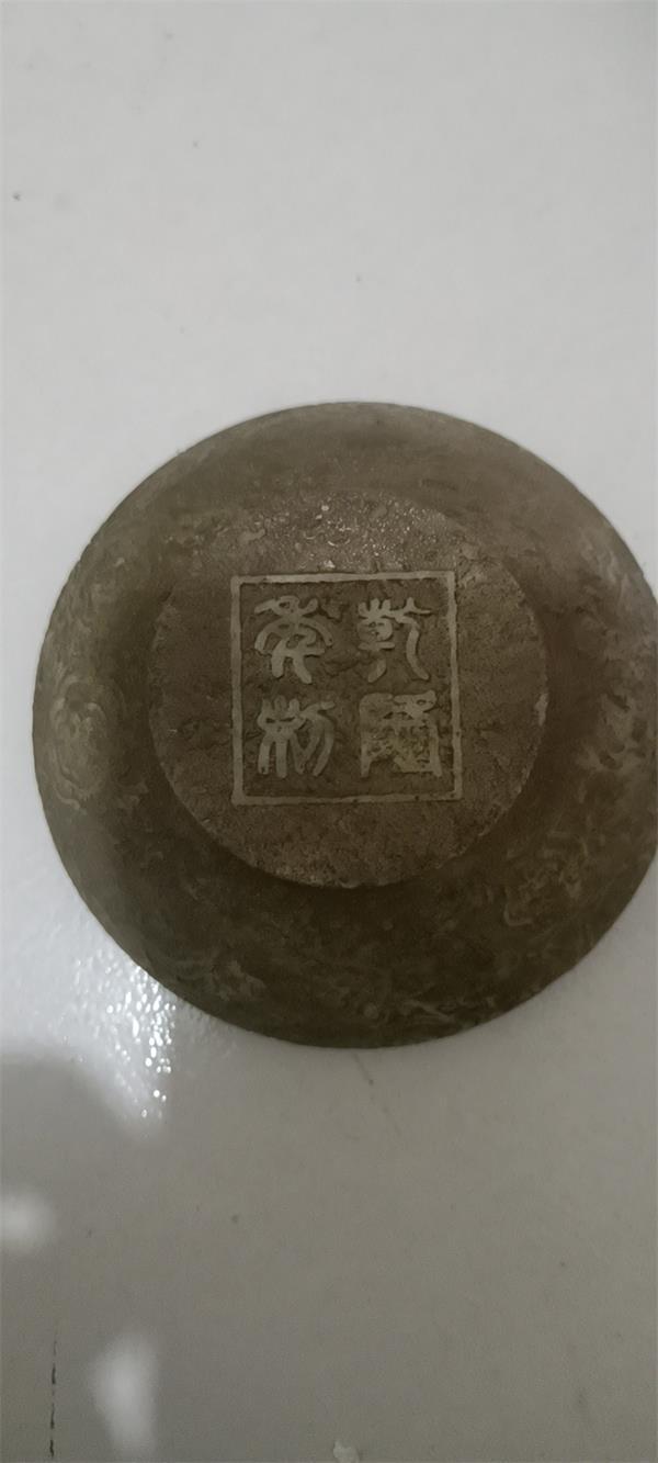 「藏品赏析」乾隆孝粉玉碗,玉器中的天价之宝