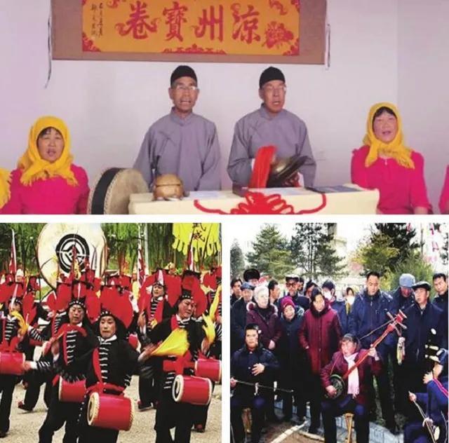 【中国旅游报】武威凉州:打造全域文化和旅游集结地