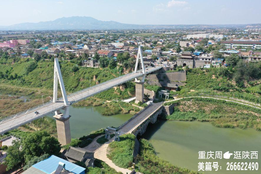 寻桥记·三原古龙桥(明代)