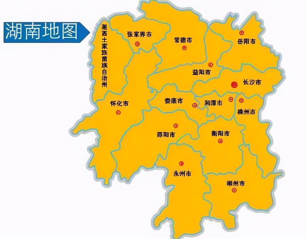 """湖南省这个县,人口超100万,名字取""""归安德化""""之意"""