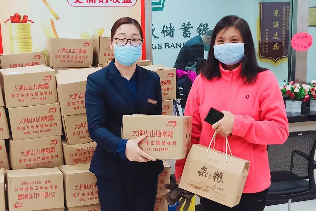 """荣誉背后""""邮""""故事——河南邮政扶贫工作再获表扬"""