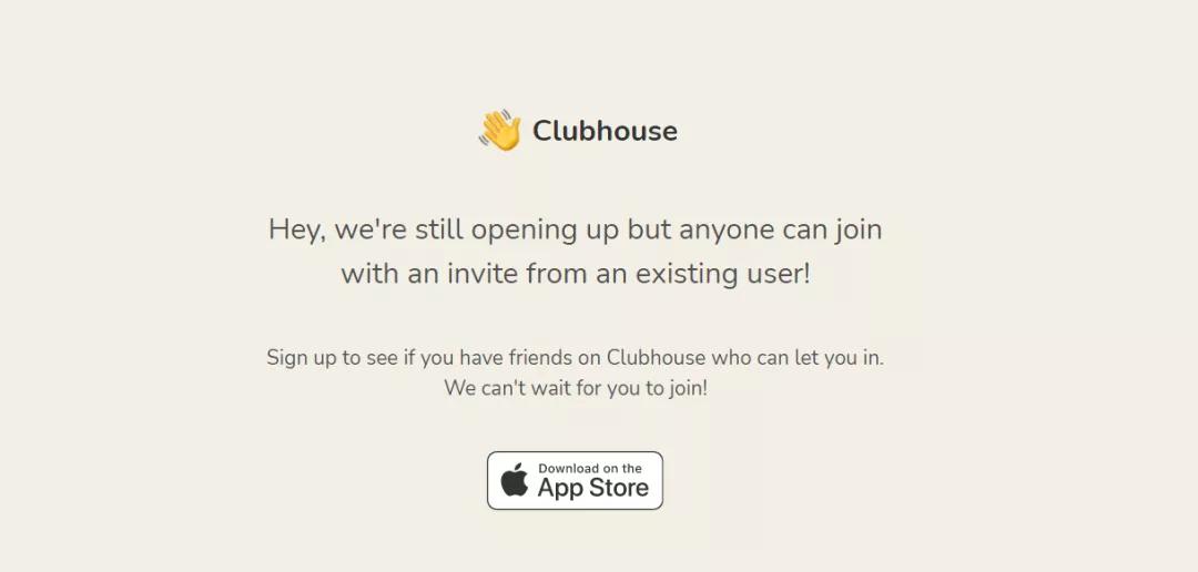 推特网40亿美元收购Clubhouse失败