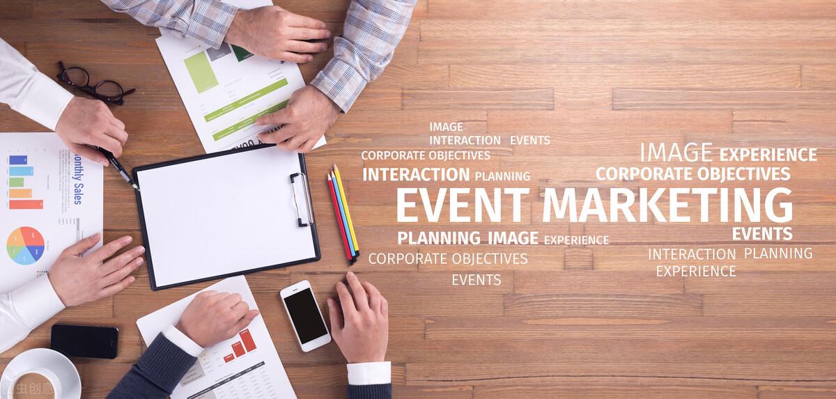 市场营销专业课程 主要学什么