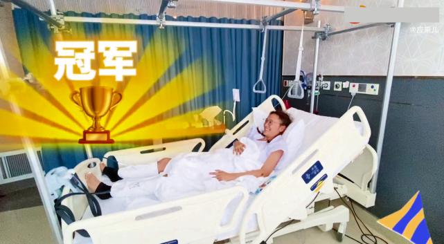 应采儿病房内追奥运,双腿绑绷带自曝在做康复训练,近况惹人担忧