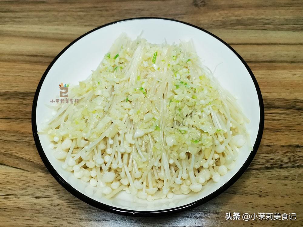 年夜饭,金针菇这样做好吃又好看,10分钟上桌,营养解腻助消化