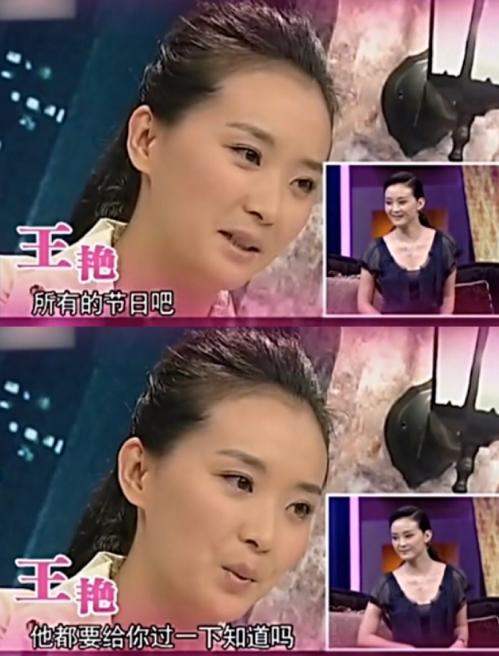 46岁王艳罕露面,扶腰皱眉拒绝被拍疑身体欠佳,眼眶凹陷显老态