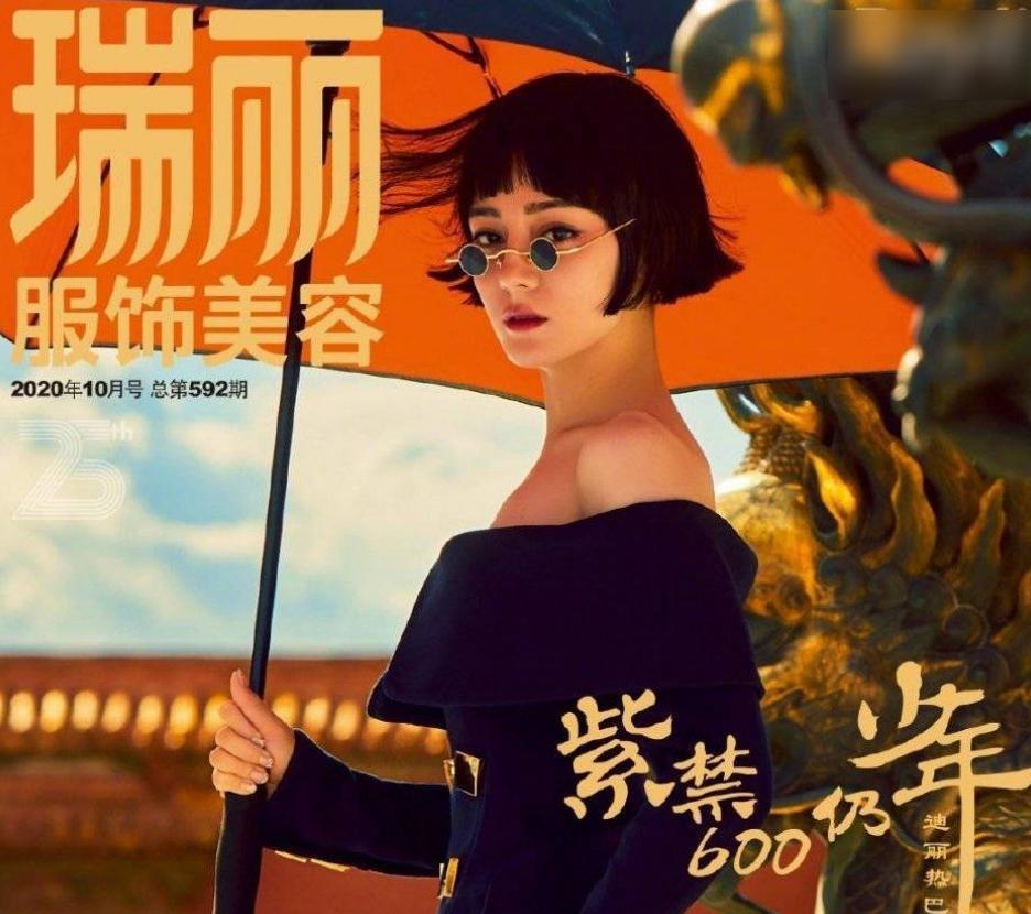 热巴齐刘海视频被传,失去美颜后脸变方型,到底为啥执迷于刘海?