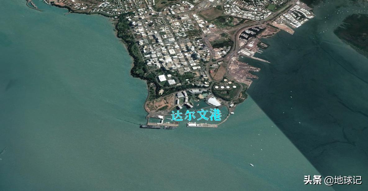 澳大利亚为何反悔:收回租借给中国的达尔文港!为何迟迟不敢动手