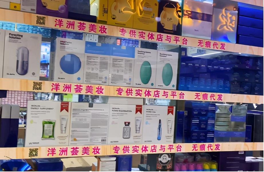 华强北的美妆生意:价格不及专柜三分之一,靠微商代购年入过亿