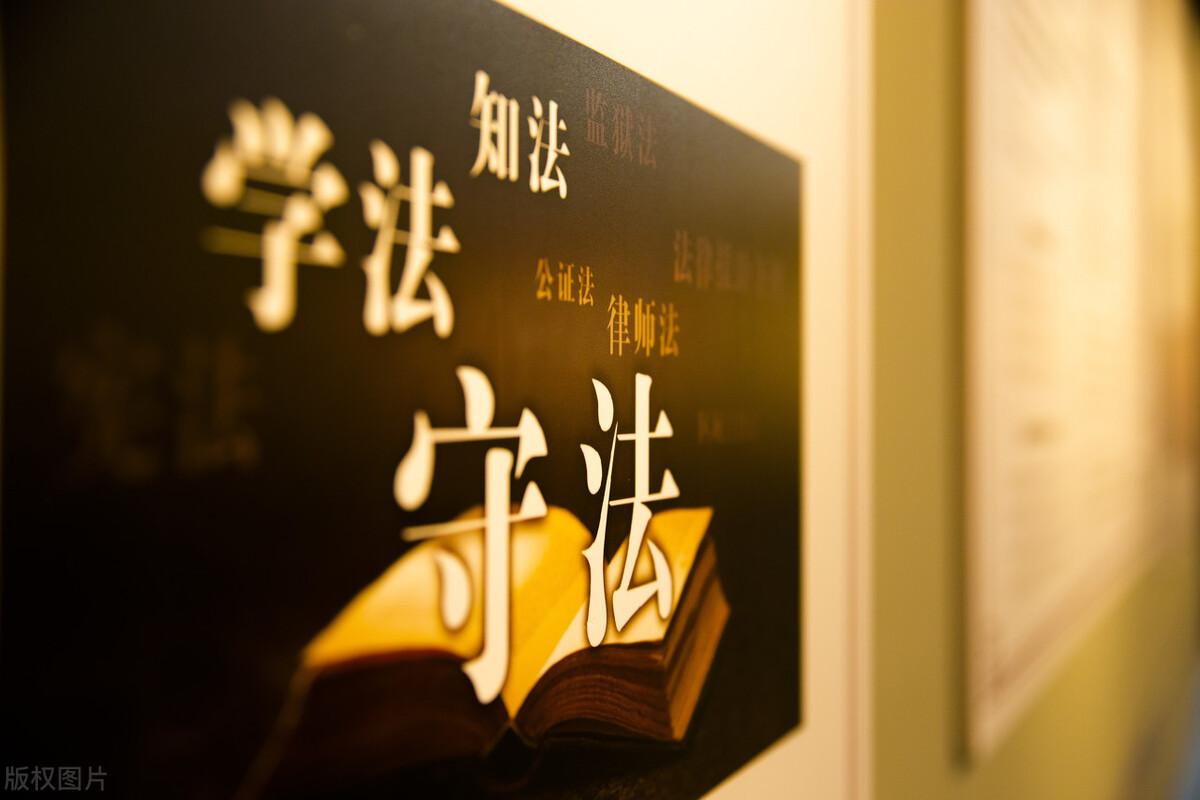 河南省卫生健康委提醒:学法懂法、依法防控新冠疫情