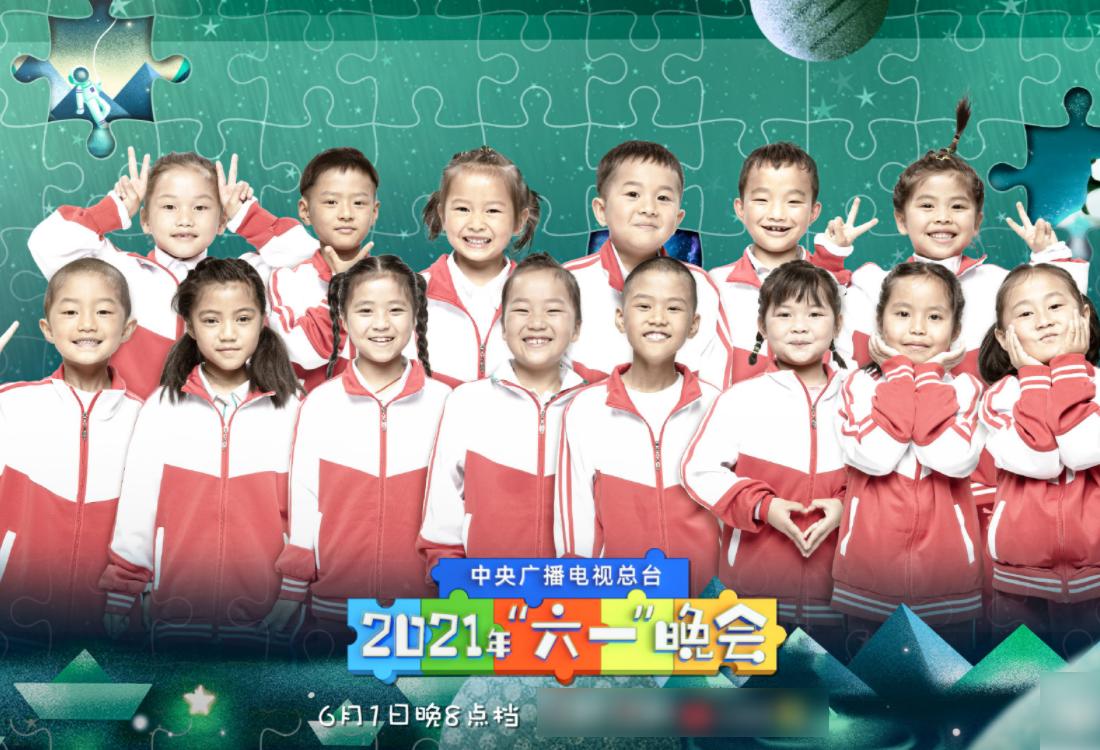 央视六一晚会官宣,杜江欧阳娜娜都加盟,时代少年团的面门也来了