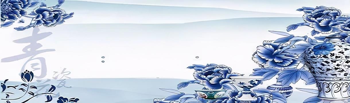 精美绝伦的青花瓷 是心动的感觉……