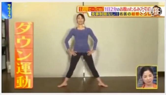 日本最火瘦腰方法,每天2分钟,一个星期腰围减7cm
