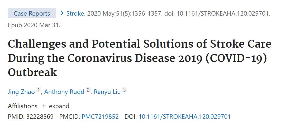 COVID-19疫情期间中风防治的挑战和潜在解决方案