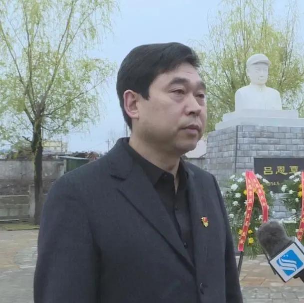 江苏响水县退役军人事务局缅怀先烈吕恩覃烈士纪念仪式