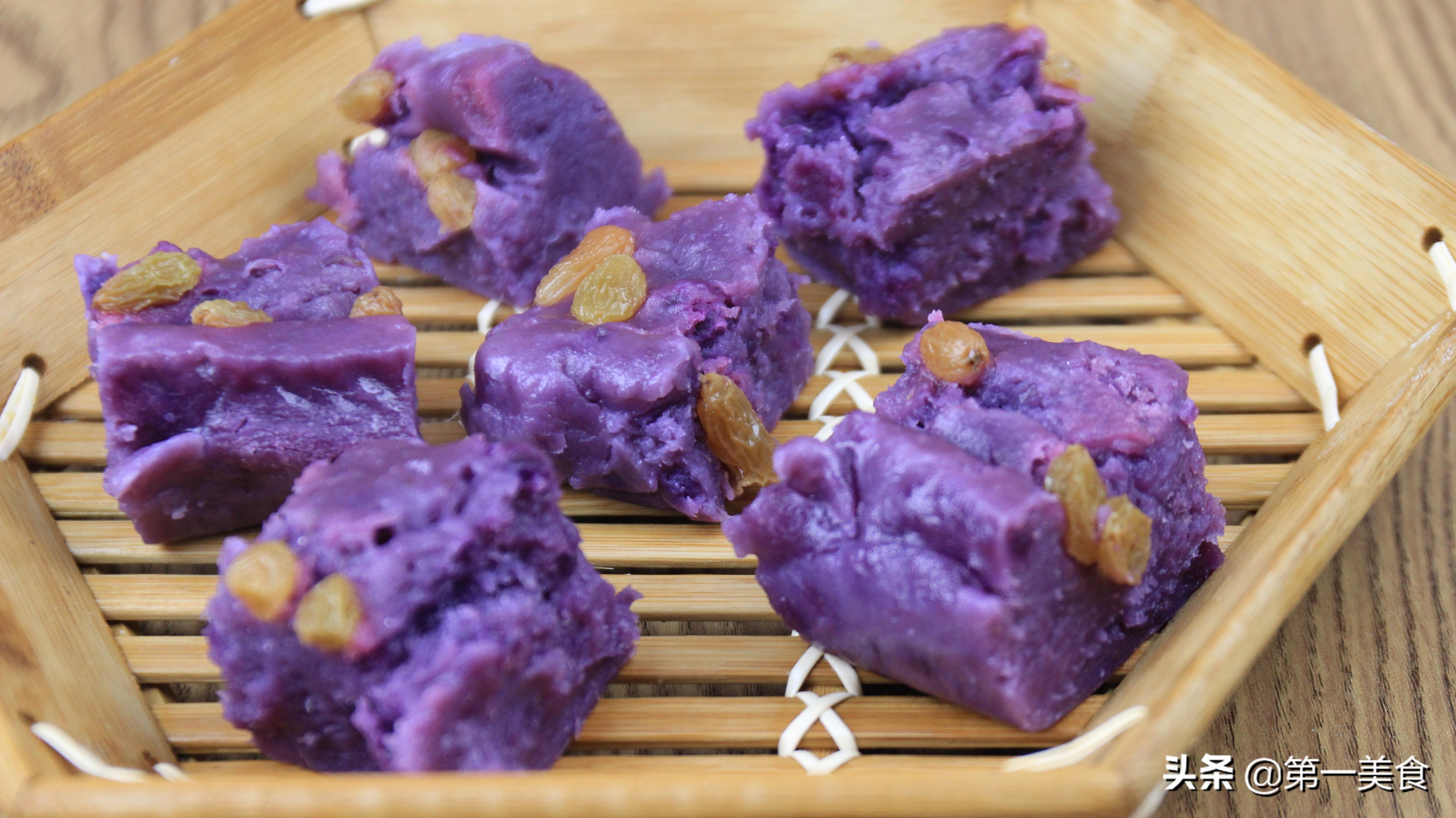 紫薯糕做法 无塌陷又软糯细腻