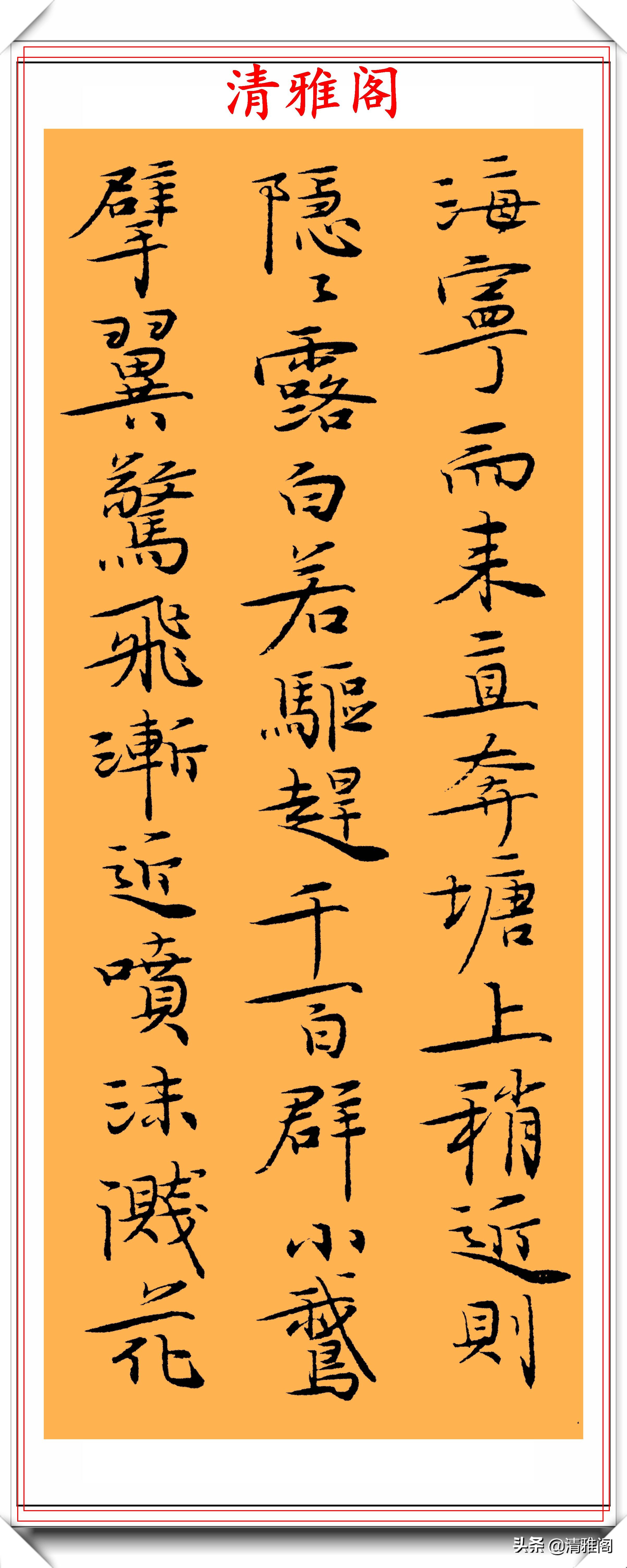 中书协理事管峻先生,精品小楷书法作品欣赏,笔法精美可做字帖