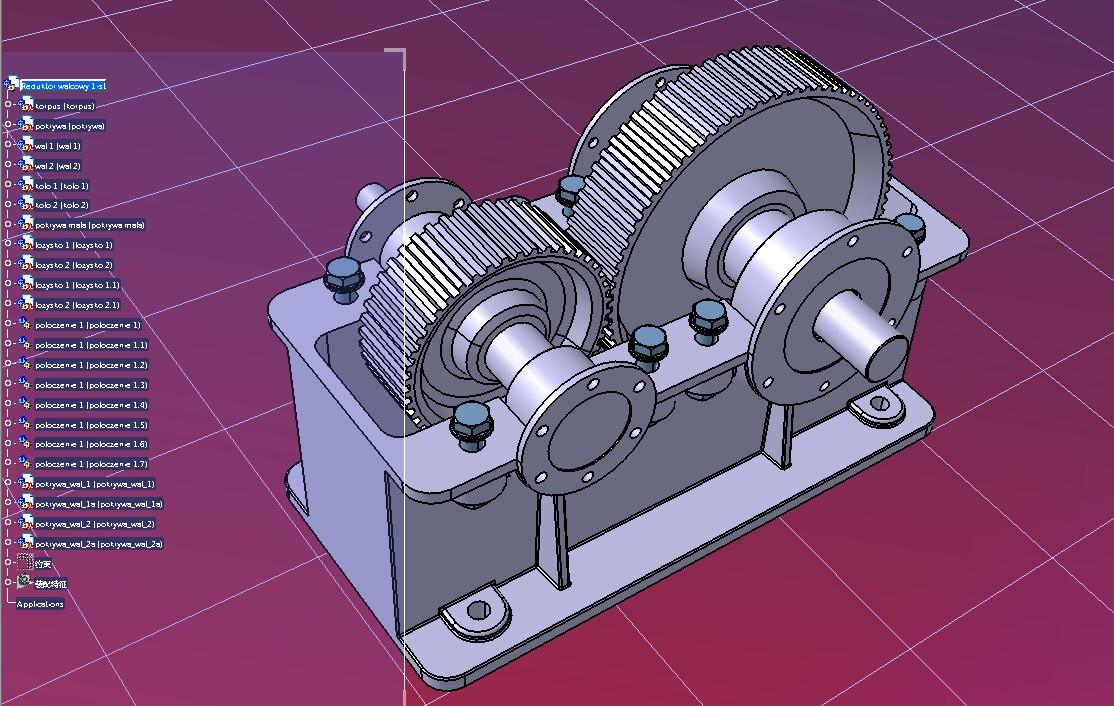 walcowy一级圆柱直齿轮减速器3D图纸 CATIA设计 附STP