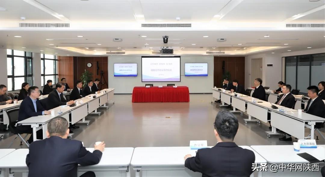 陕西华电集团与Faster和秦川集团签署战略合作协议