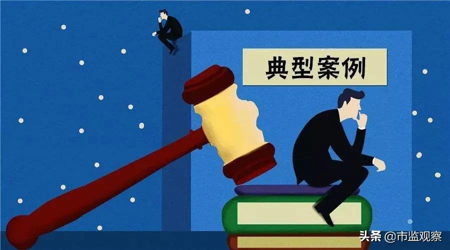 """四川乐山:汽车配件""""偷梁换柱""""消协调解迎刃而解"""